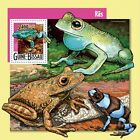 Z08 IMPERFORATED GB15409b GUINEA BISSAU 2015 Frogs MNH Mint
