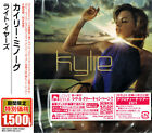 KYLIE MINOGUE Light Years TOCP-54133 NEW JAPAN CD 02 Mar 2011