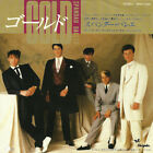 MR. BIG Live at Budokan AMCY-2400 CD JAPAN NEW