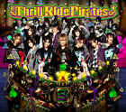 SUG  Thrill Ride Pirates PCCA-03348 CD JAPAN NEW