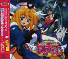 ANIMATION UFOPRINCESS COCC-15431 CD JAPAN NEW