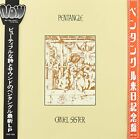 MEN AT WORK Contraband: The Best Of Men At Work ESCA 7641 CD JAPAN NEW