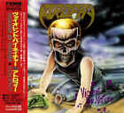 ATROPHY  Violent By Nature APCY-8017 CD JAPAN