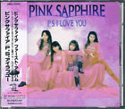 PINK SAPPHIRE P.S. I Love You HBCL-7035 CD JAPAN NEW