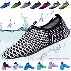 Water Shoes Quick Dry Barefoot Skin Socks Aqua Beach Swim Water Sports Vacation