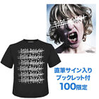 PAPA ROACH, CROOKED TEETH, 2CD+autographed card+T-shirt, JAPAN, 2017