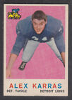 Top 25 Football Rookie Cards of the 1950s 42