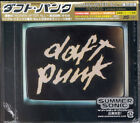 DAFT PUNK Human After All: Remixes TOCP-66530 CD JAPAN NEW KURBRICK Bearbrick