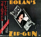 T. REX Bolan'S Zip Gun MP32-5034 CD JAPAN 1986 NEW