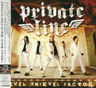 PRIVATE LINE EVEL KNIEVEL FACTOR VICP-63583 CD JAPAN 2006 NEW