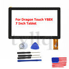 New Touch Screen Digitizer Panel for Dragon Touch Y88X 7 Inch Tablet FREE USA