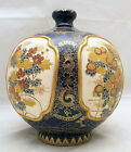 Rare Japanese early Meiji gosu blue and cobalt blue Satsuma Vase signed