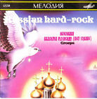 Monomakh*, Krasnaya Ploshchad (Red Square) (Russian Hard-Rock) CD NEW AND SEALED