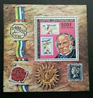 Central Africa 100th Anniversary Of Rowland Hill 1979 Penny Black ms MNH