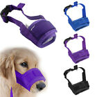 2PCS Nylon Pet Dog Muzzle Mouth Grooming No Bark Bite Adjustable Safety S M L XL