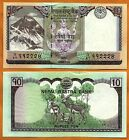 Nepal  2012 GEM UNC 10 Rupees Banknote Paper Money Bill P-70