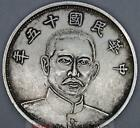 Antique collection ZHONG HUA MIN GUO 15 YEAR  CHINESE DRAGON SILVER DOLLAR COIN