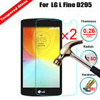 2Pcs New 9H+ Hardness Tempered Glass Screen Protector For LG L Fino D295 D290N