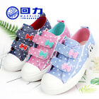 cute kids Childrens shoes Girls canvas shoes Cartoon Sneakers casual shoes