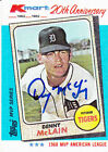 DENNY McLAIN SIGNED 82 KMART CARD 31-6-1968 TIGERS