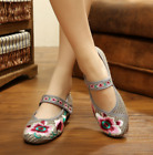 Womens Chinese Embroidered Shoes Floral Oxfords Sole Loafer Flat Sandals