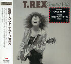 ALANNAH MYLES Love Is AMDY-5020 8cm CD JAPAN 1990