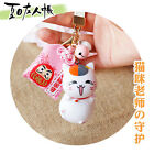 Japan New Anime Natuse Yuujinchou Character Gift Key Phone Chain Pedant Decor