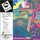 SCANNER Mental Reservation JAPAN CD VICP-5571 1995 NEW