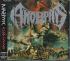 AMORPHIS The Karelian Isthmus VICP-5567 CD JAPAN 1995 NEW