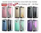 Full body Rugged Case Built in Screen Protector for Samsung Galaxy S8