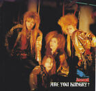 ALBATROSS Are You Hungry? JAPAN CD UKCD-1034 1992