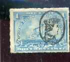 US old revenue stamp with fancy cancel VF