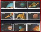 GHANA 1990 SOLAR SYSTEM PLANETS 9 STAMPS SET MNH SPACE ASTRONOMY watching