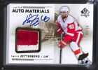 2016-17 SP Authentic Hockey Cards 4