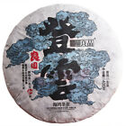Wu Zi Deng Ke Five in a row Yunnan Yiwu Puer Puerh Pu erh Mini Tea Cake Raw 2015