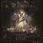 Hizaki Rosario Japan Cd Dvd Jupiter Versailles Visual-K Hard Rock! Japan Import