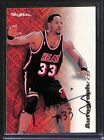 1996-97 Skybox Autographics Autograph Alonzo Mourning