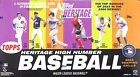 2015 Topps Heritage High Number Sealed Hobby Box