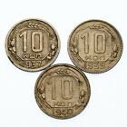 1937 1939  1940 Russia 10 Kopeks Extra Fine XF Condition 3 Coin Lot