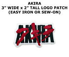 Akira Embroidered Text Iron on Patch Manga Series Badge