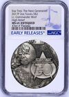 2017 STAR TREK The Next Generation COMMANDER WORF 2oz 2 SILVER COIN NGC MS69 ER