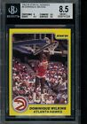 1983-84 Star All-Rookies #8 Dominique Wilkins BGS 8.5 w 3 9.5's