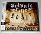Private Line - Evel Knievel Factor / JAPAN CD (2006) NEW +2 bonus tracks