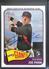 2014 Topps Heritage High Number Baseball Cards 15