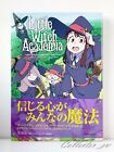 Little Witch Academia Chronicle Guide  Art Book Hardcover EMS DHL from Japan
