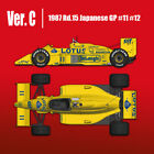 1/12 Model Factory Hiro Lotus 99T Ver. C F1 / Tamiya free shipping in the USA!!!