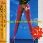 THE VENTURES Plays Southern All Stars~TSUNAMI JAPAN CD MYCV-30093 2001 NEW