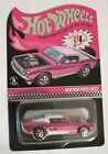 Hot Wheels 2017 31st Annual Convention RLC Party Car Mustang Boss Hoss