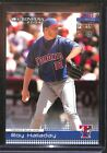 Hall-a-Fame! Top Roy Halladay Cards 11