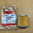 SYM T2 250 / HUSKY 125 - OIL FILTER - OEM NO.15400-N01-0003